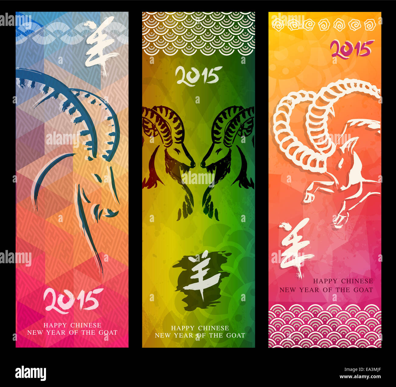 New Year Triangle Goat 2015 Stock Photos New Year Triangle Goat