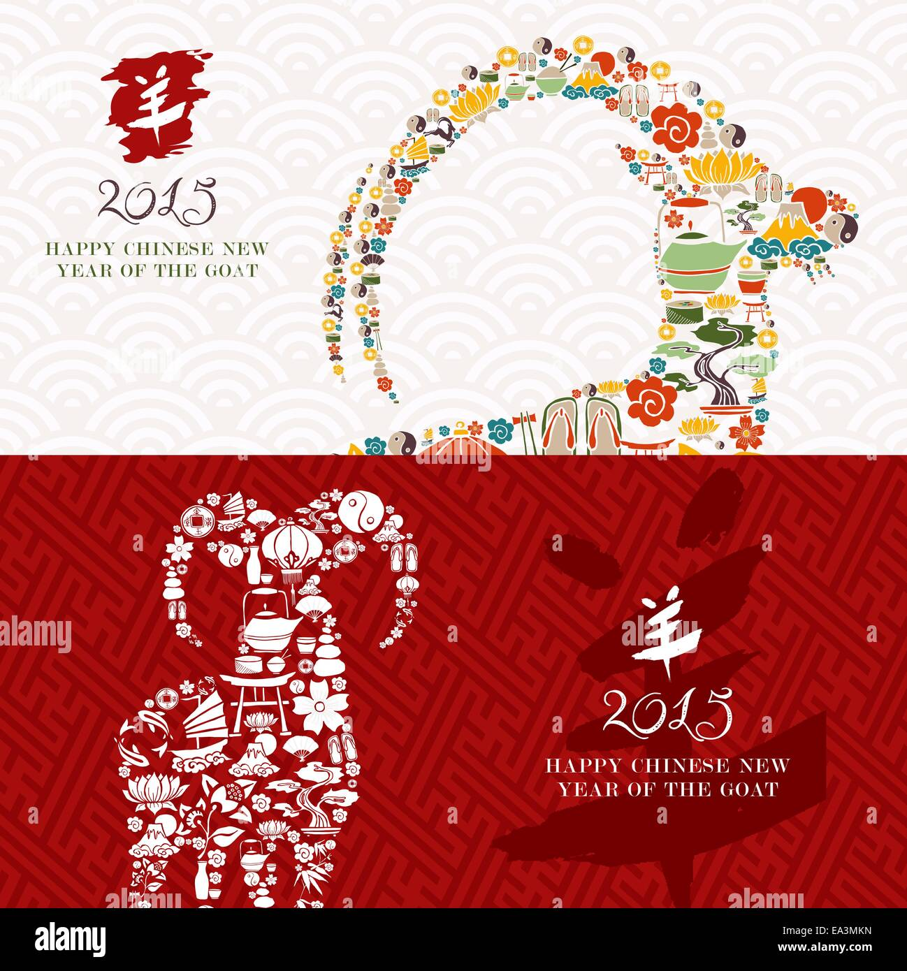 2015 chinese new year of the goat holidays greeting cards set with 2015 chinese new year of the goat holidays greeting cards set with oriental icons composition eps10 vector file organized in la m4hsunfo