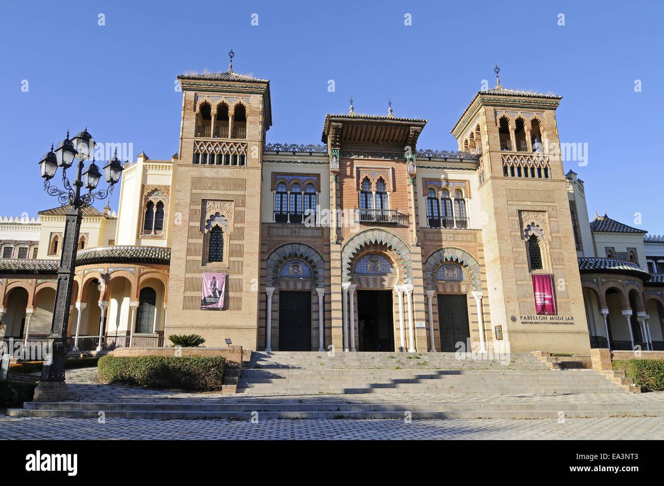 Pabellon Mudejar, museum, Seville, Spain - Stock Image