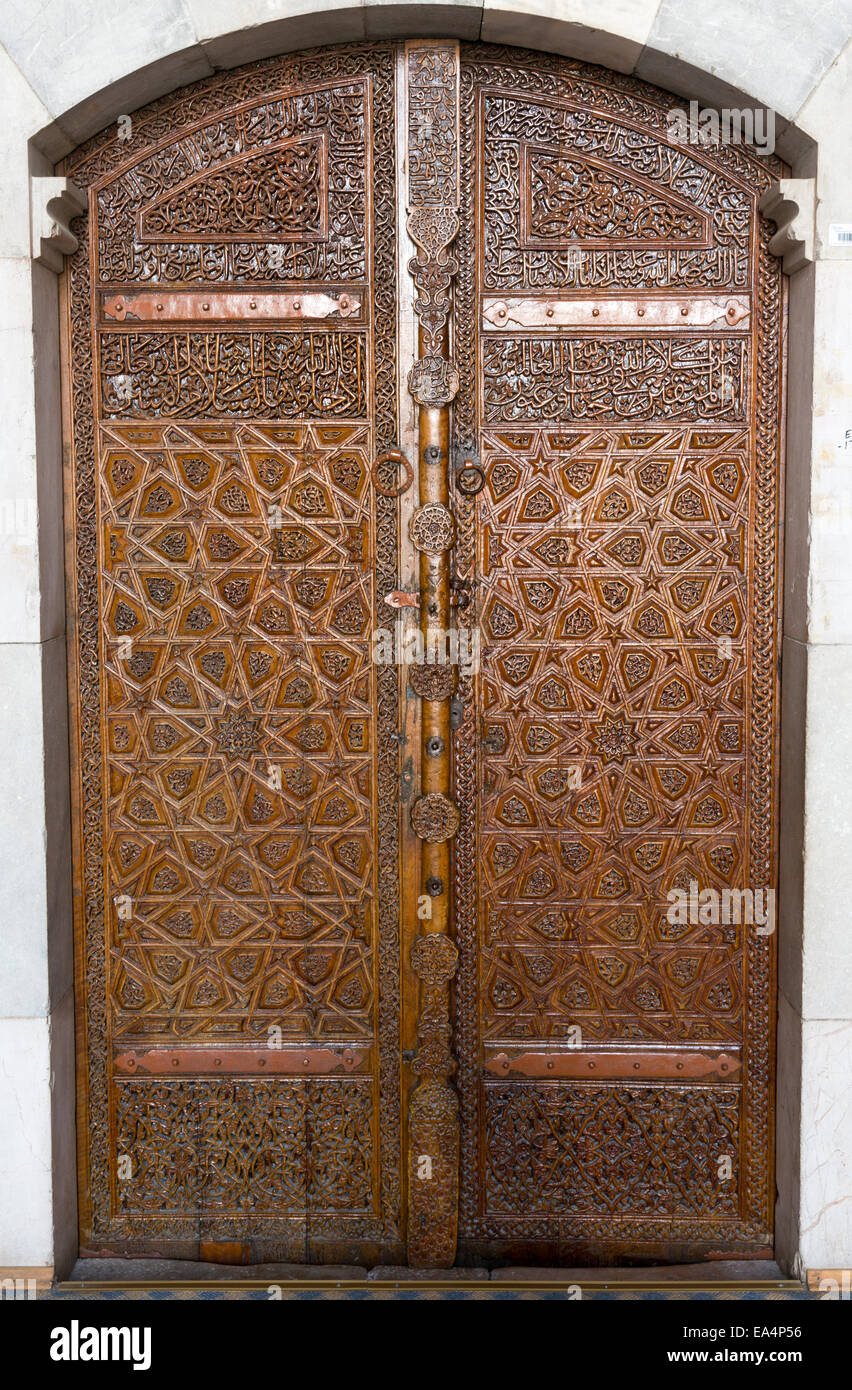 Door Of Bayezid Pasha Mosque, Amasya, Turkey   Stock Image