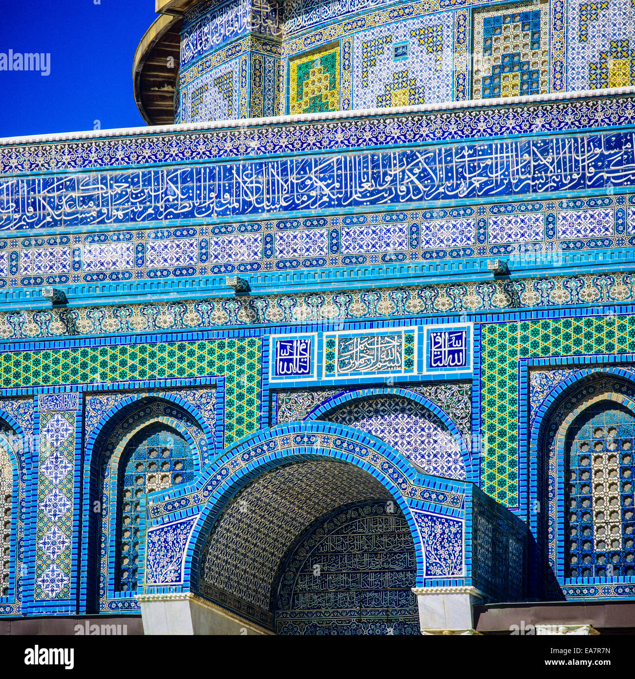 Mosaics of Dome of the Rock on Temple Mount Jerusalem Israel - Stock Image