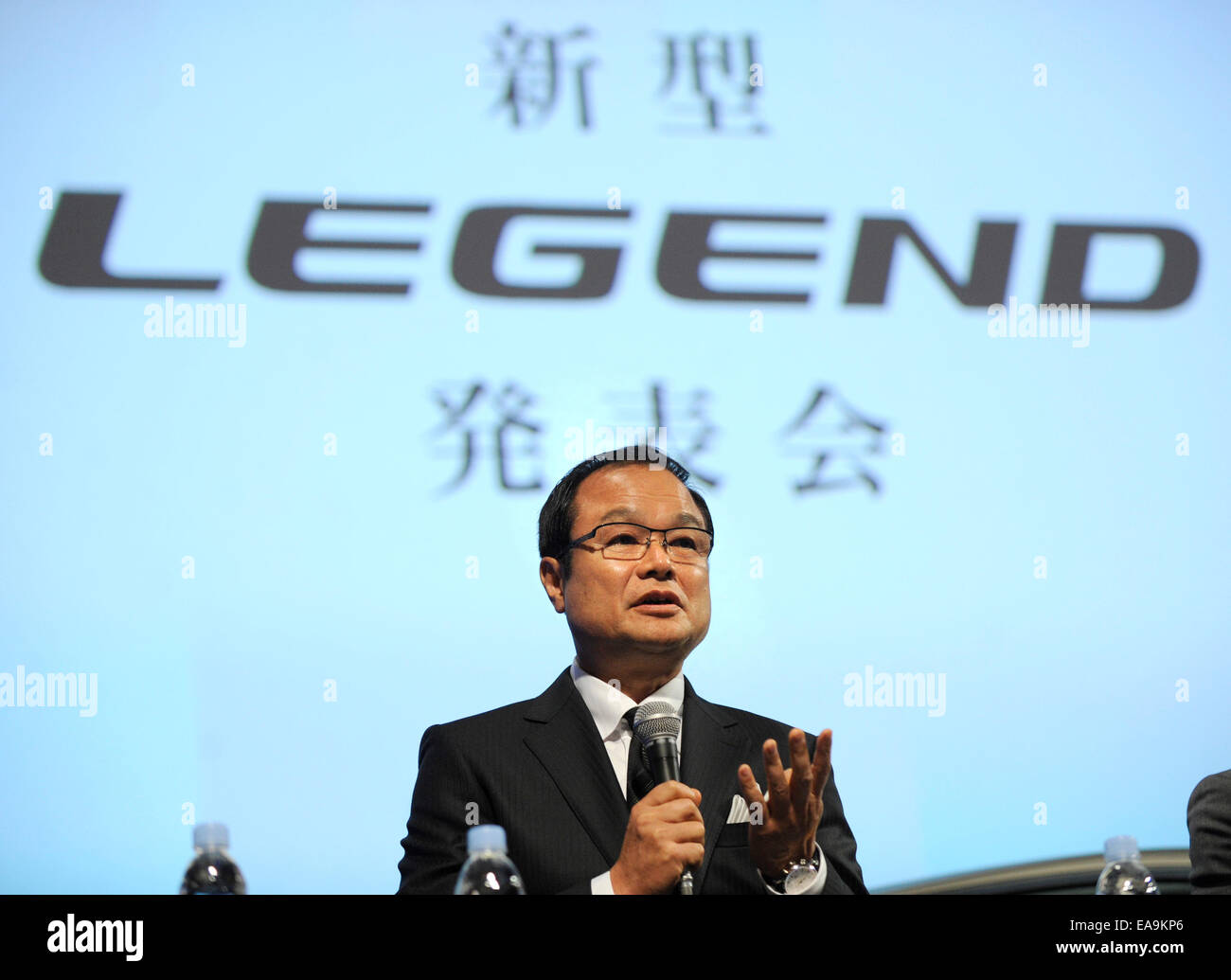 Takanobu Ito Japans Auato Maker Honda Motors President And CEO Speaks During A Press Conference To Unveil Its Renewed Model LEGEND In Tokyo Japan