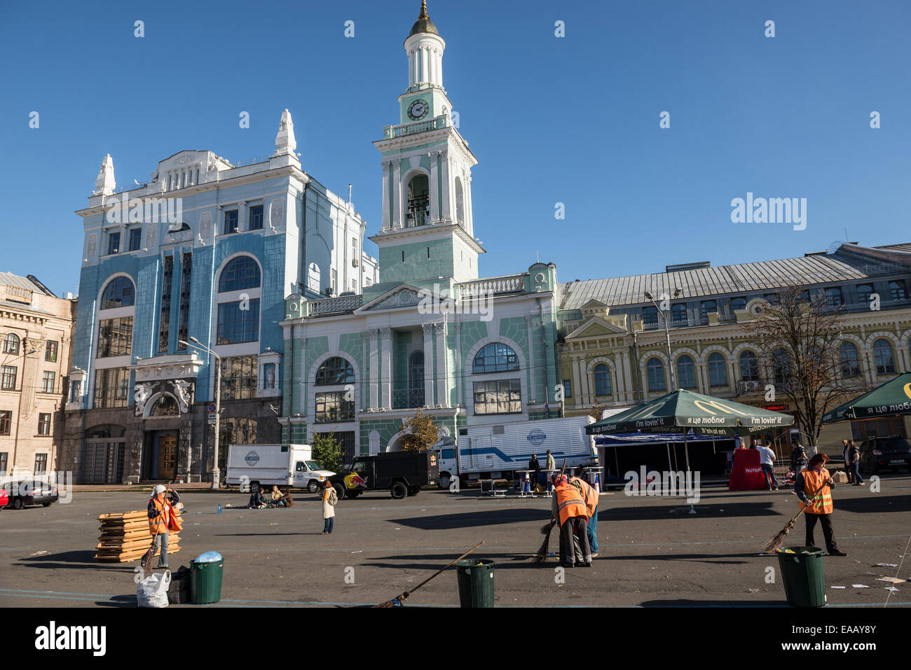 General Directorate of National Bank of Ukraine and former Greek Monastery on Kontraktova Square in Kiev, Ukraine - Stock Image