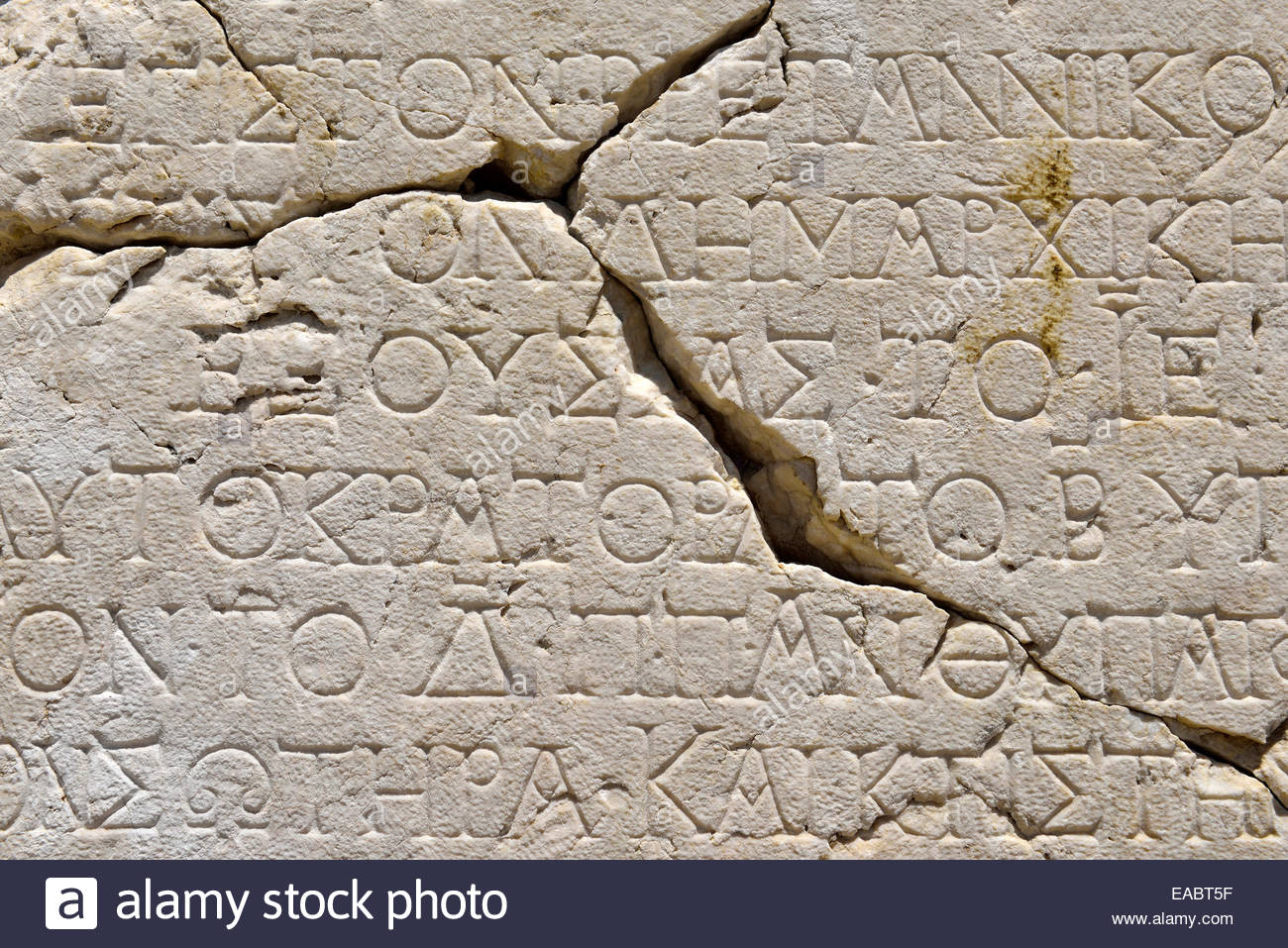 Turkey Pisidia Greek inscription at Sagalassos archaeological site - Stock Image