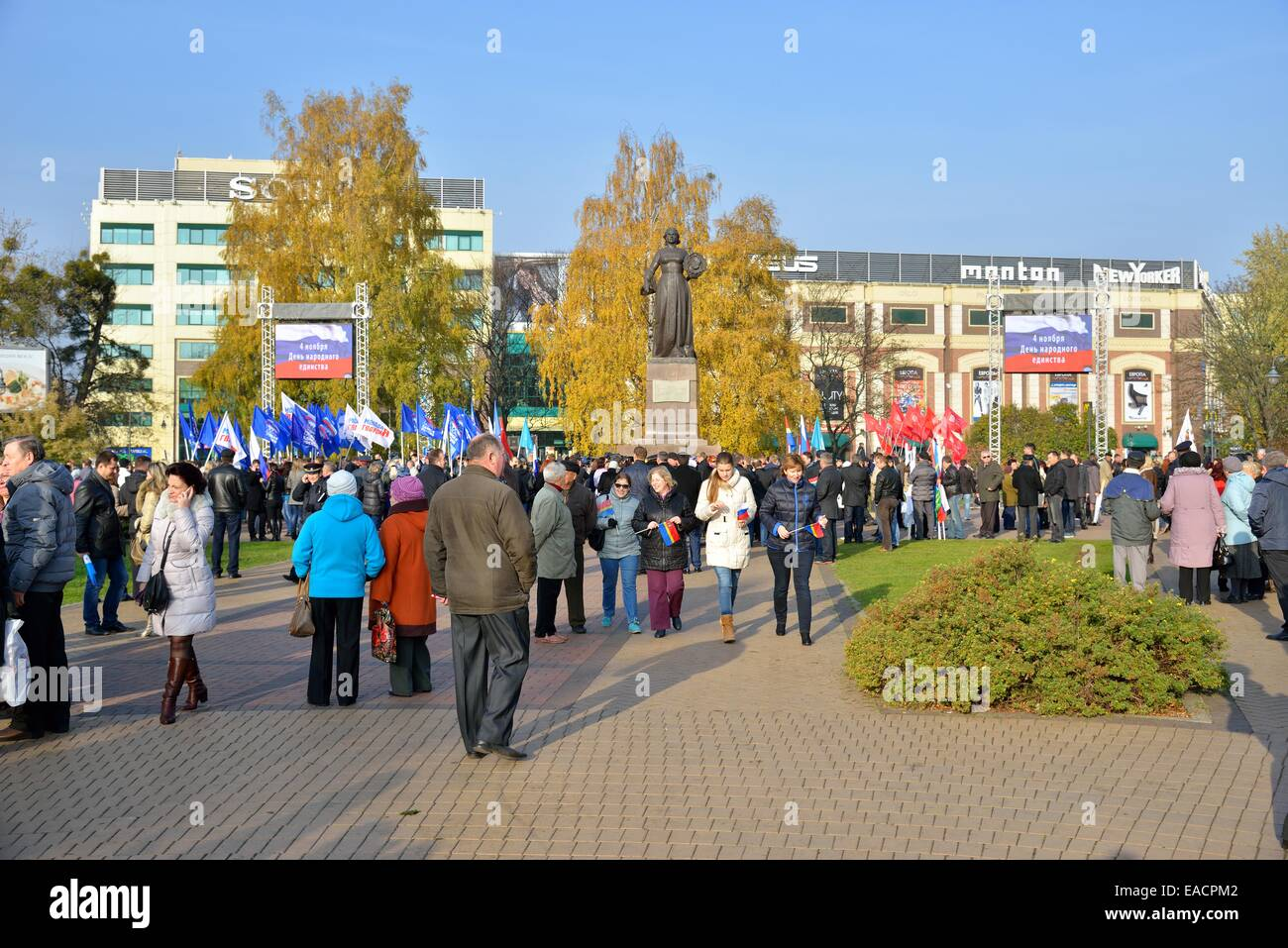Peoples in a center of a city for a rally honouring the national Unity Day - Stock Image