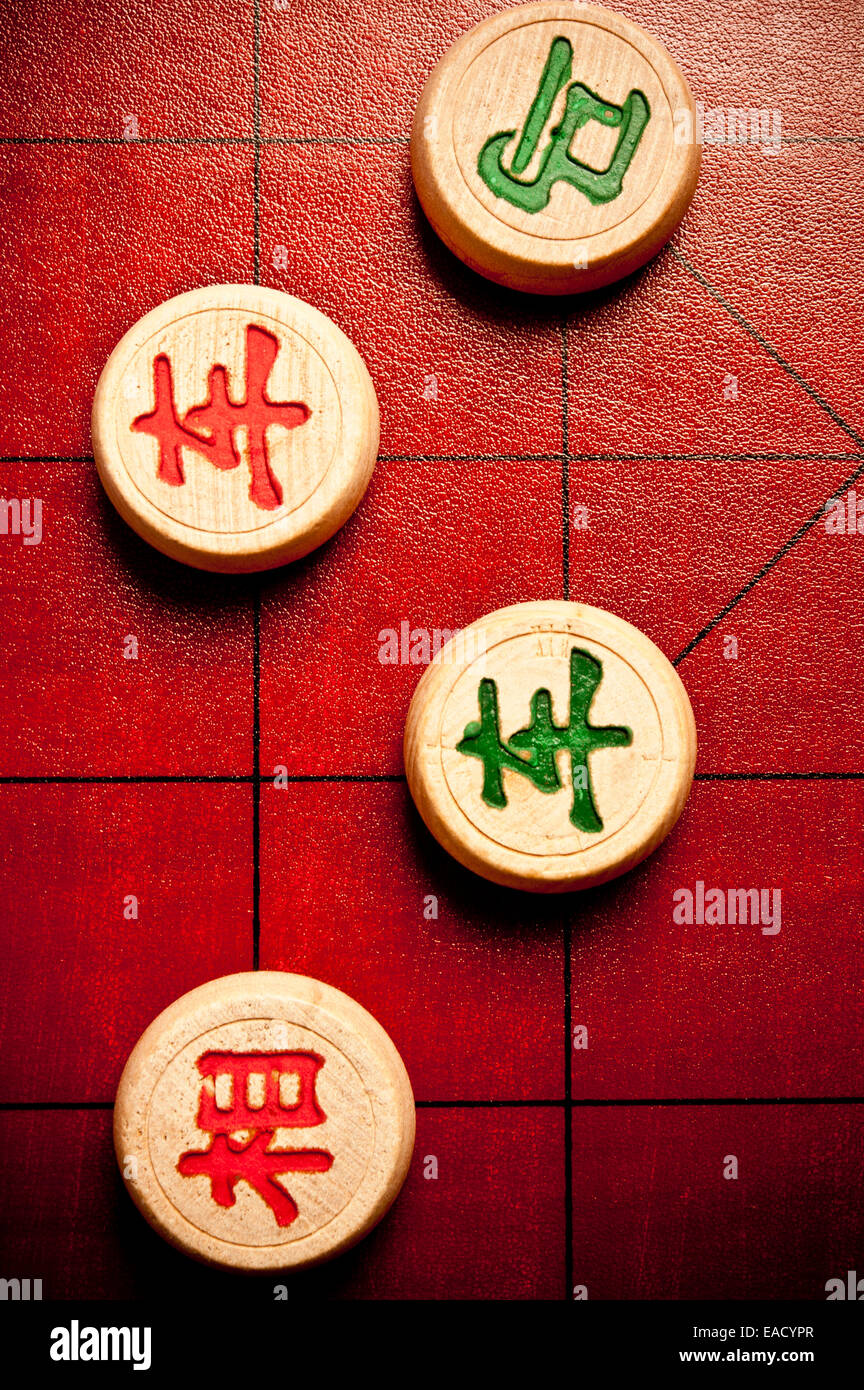 game of Chinese chess or xiangqi - Stock Image