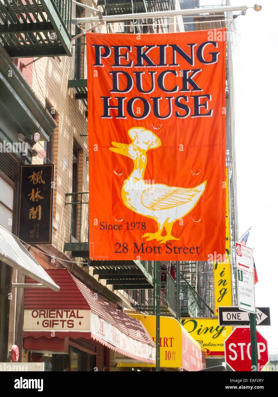 Super Peking Duck House Restaurant Banner Chinatown Nyc Stock Download Free Architecture Designs Scobabritishbridgeorg