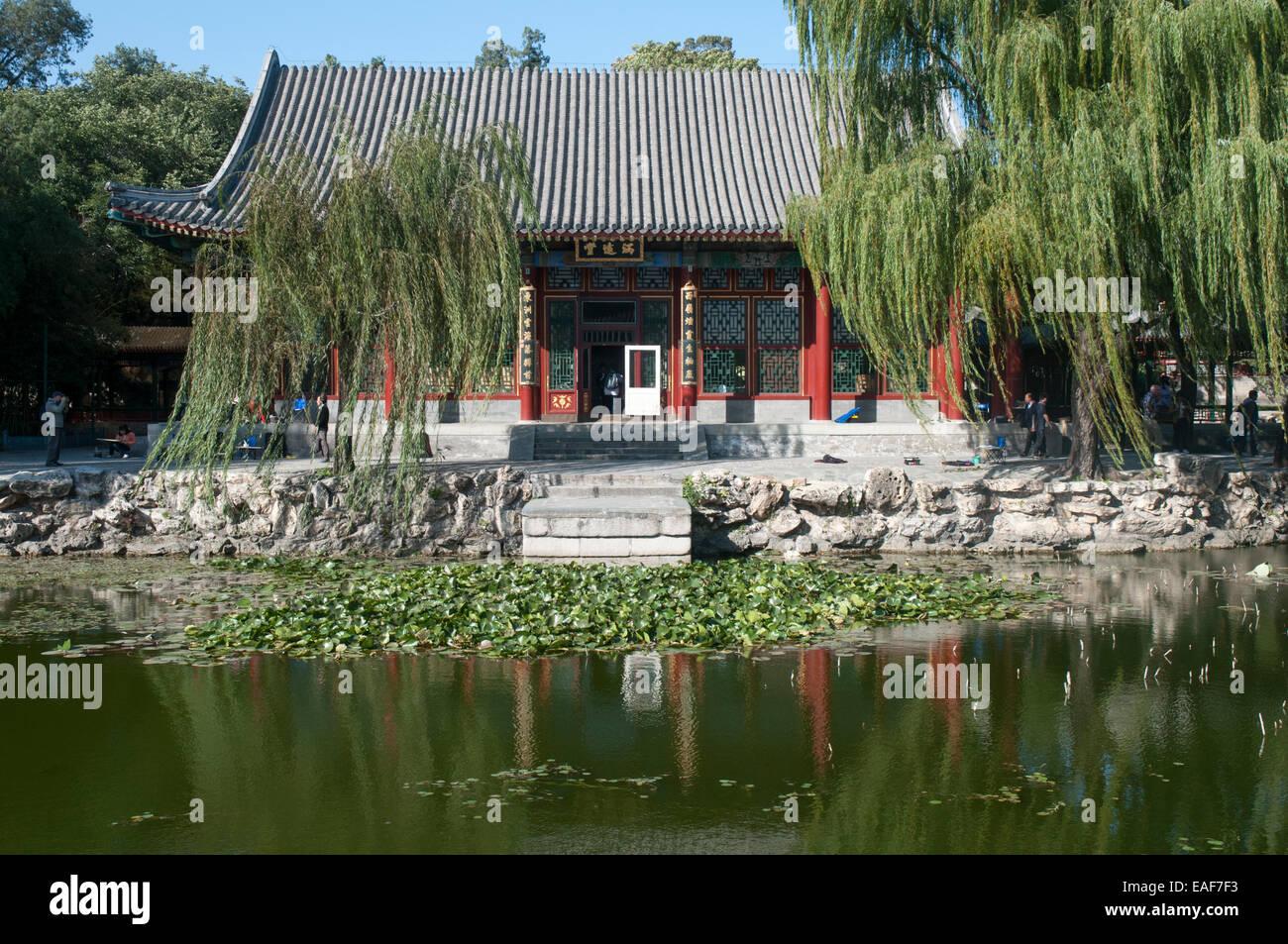 Garden of Harmonious Pleasures (Xieju Yuan), Summer Palace, Beijing - Stock Image