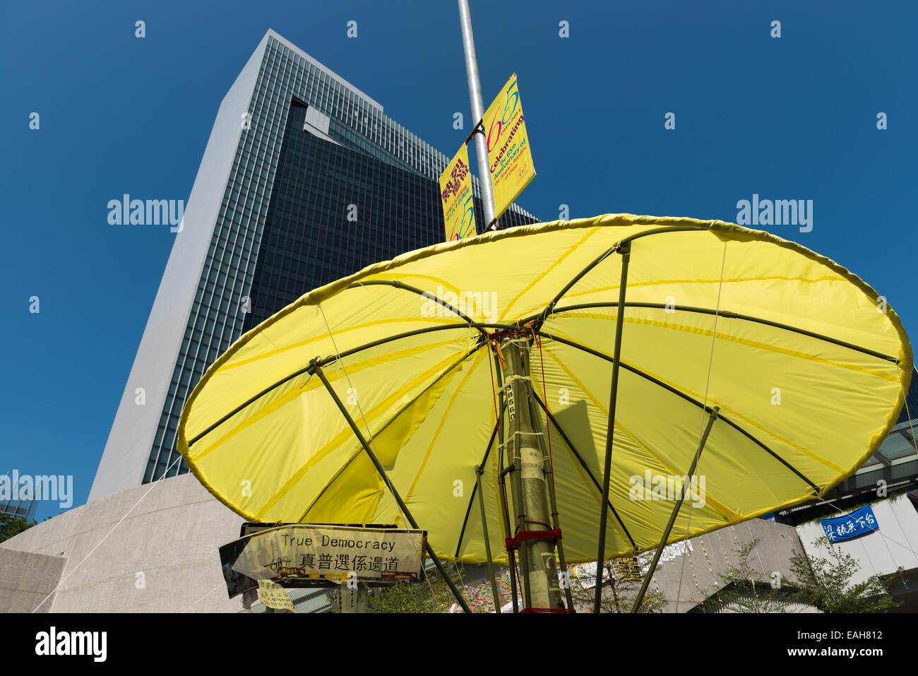 Hong Kong. 15th November, 2014. Protests: Students, pro democracy activists and other supporters of Occupy Central, - Stock Image