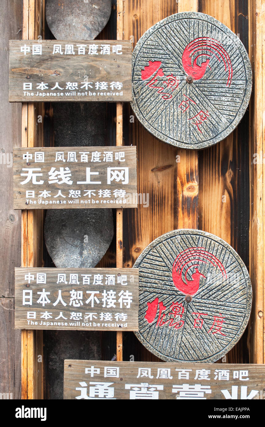 Anti-Japanese sign in Fenghuang, China - Stock Image