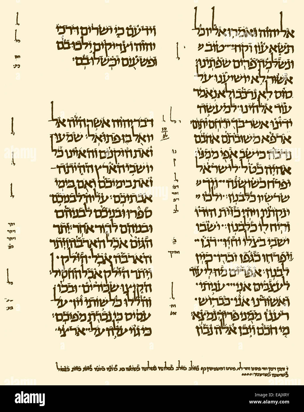 page of the St. Petersburg Codex of the Prophets, a manuscript of the Hebrew Bible, 91 - Stock Image
