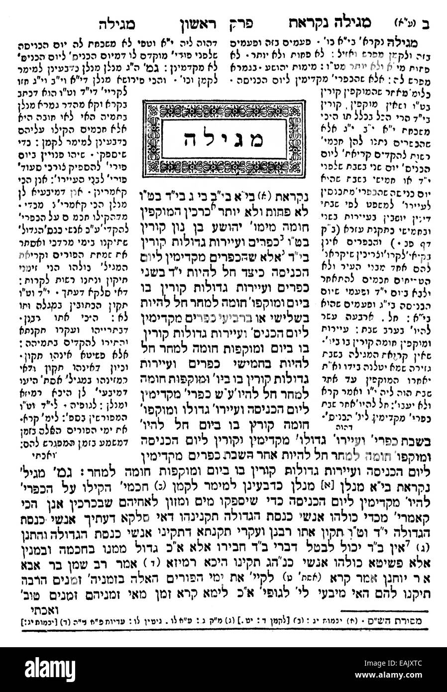 Babylonian Talmud, Mishnah, script from the collected religious legal traditions of Rabbinic Judaism - Stock Image