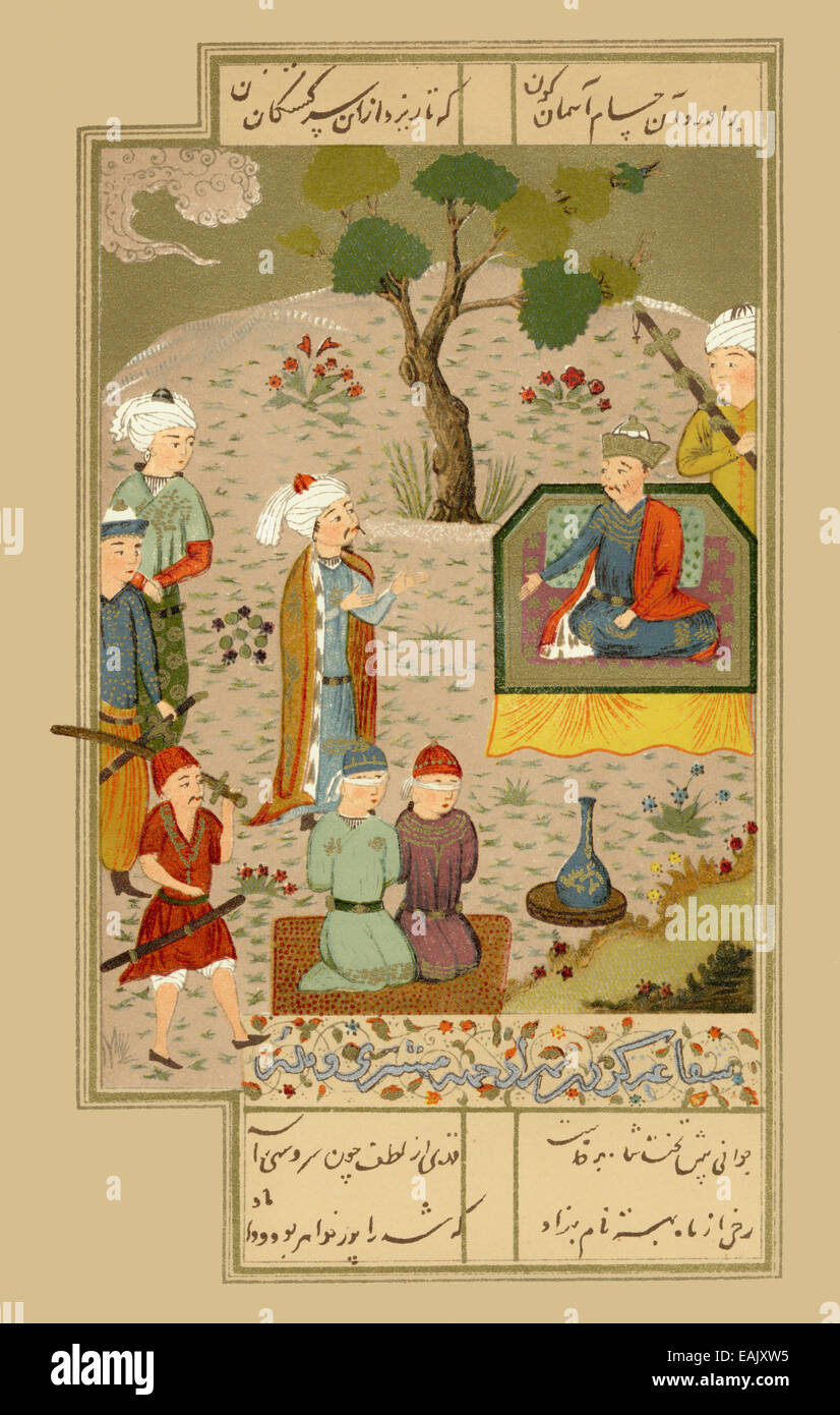 Historical print from the 19th century, facsimile of a Persian manuscript, a poem from the 16th century, Historische Stock Photo