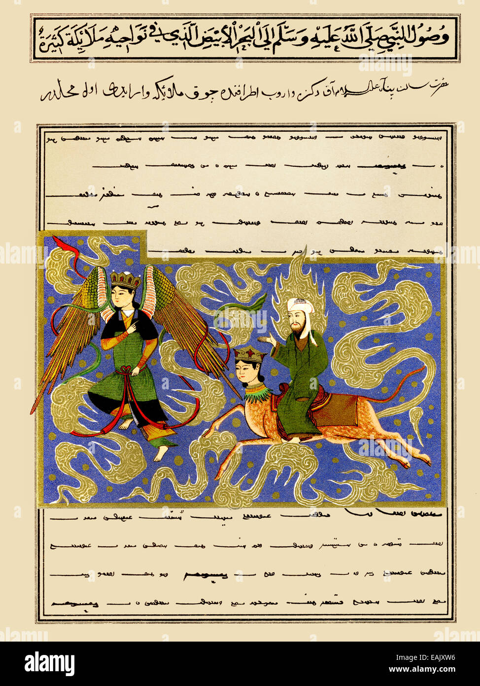 facsimile of an Uighur manuscript, 15th century, The miracles of Muhammad and the Lives of Pious Muslims , Historische - Stock Image