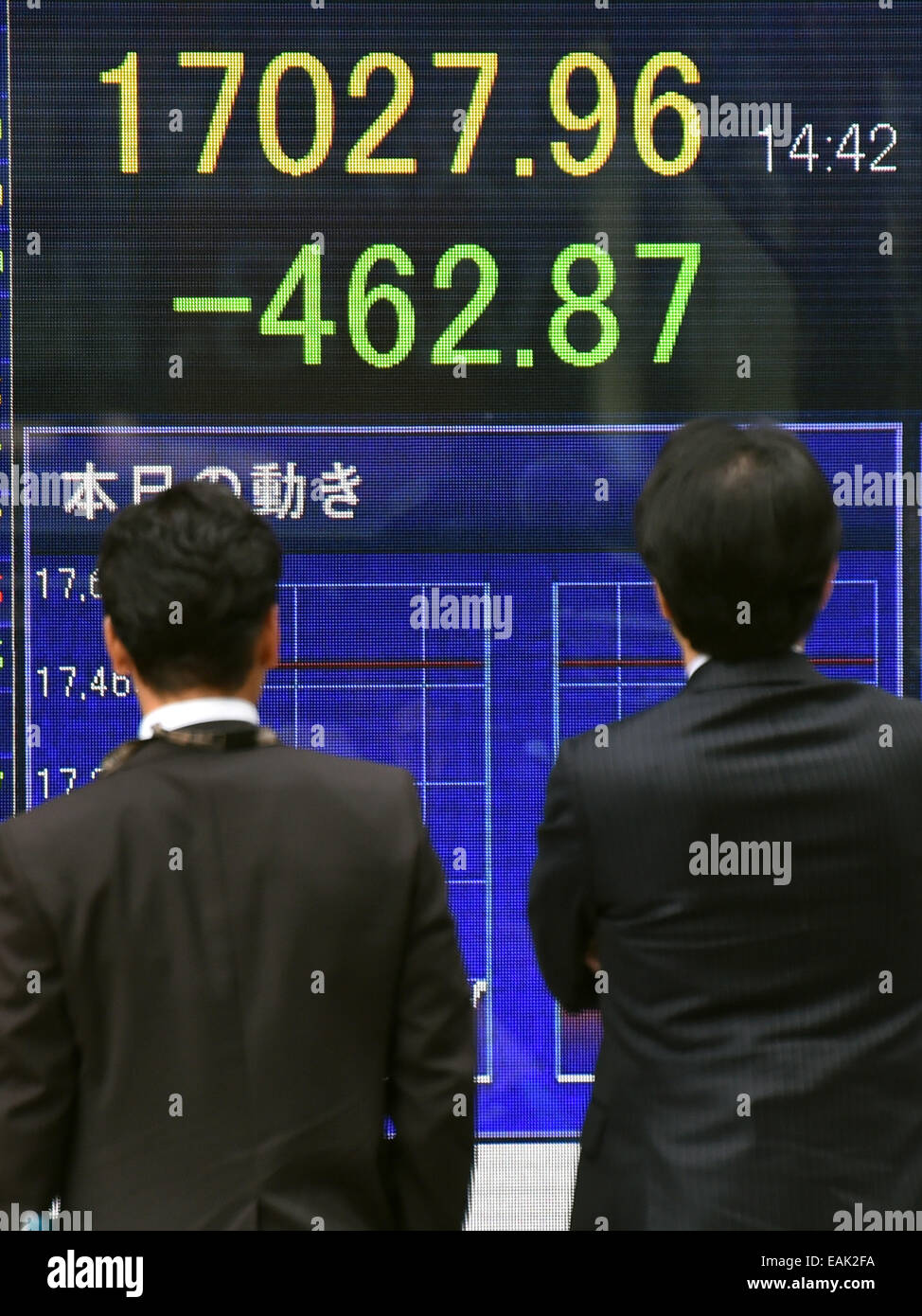 November 17th 2014, Tokyo, Japan -  Tokyo stocks take a plunge, ending below the 17,000 threshhold after official - Stock Image