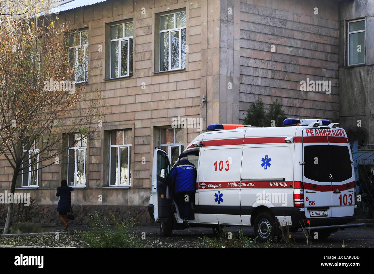 ALMATY, KAZAKHSTAN. NOVEMBER 17, 2014. An ambulance outside Fashion and Design School in the city of Almaty. An - Stock Image
