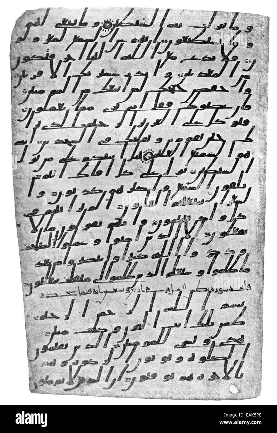 Koran manuscript from the 8th Century, Koranhandschrift aus dem 8. Jahrhundert - Stock Image