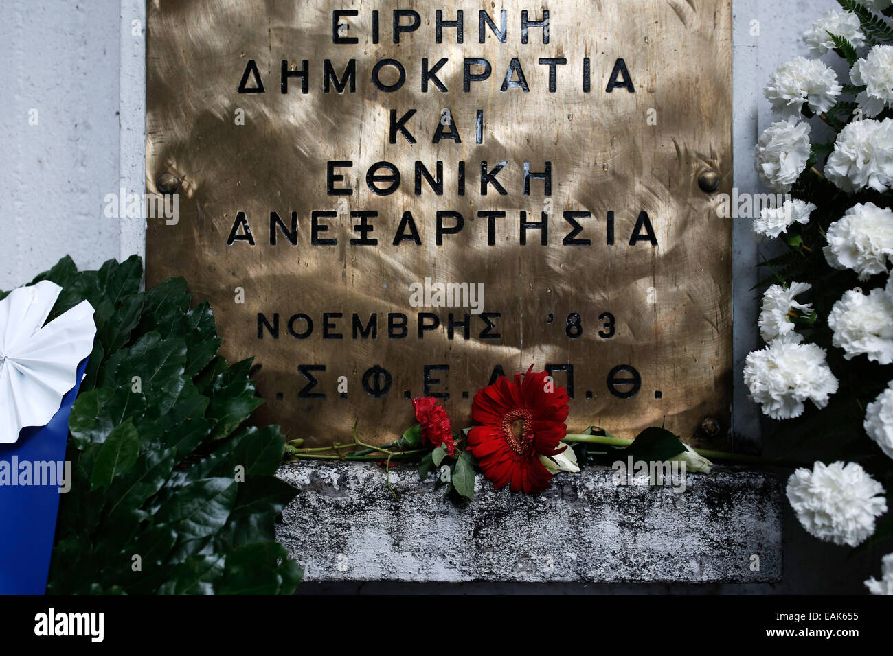 Thessaloniki, Greece. 17th November, 2014. Forty-first anniversary of 1973 Polytechnic students uprising against - Stock Image