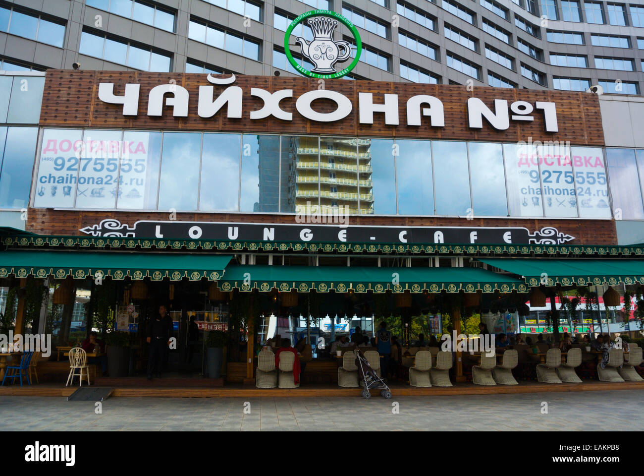 Tea room and cafe, Novy Arbat, New Arbat avenue, central Moscow, Russia, Europe - Stock Image