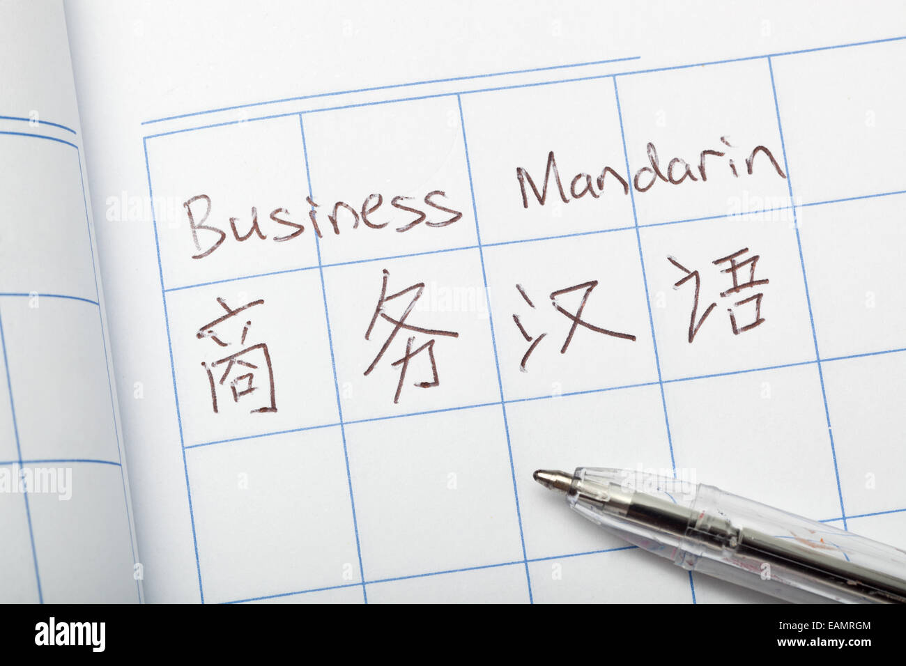 Translate Stock Photos & Translate Stock Images - Alamy