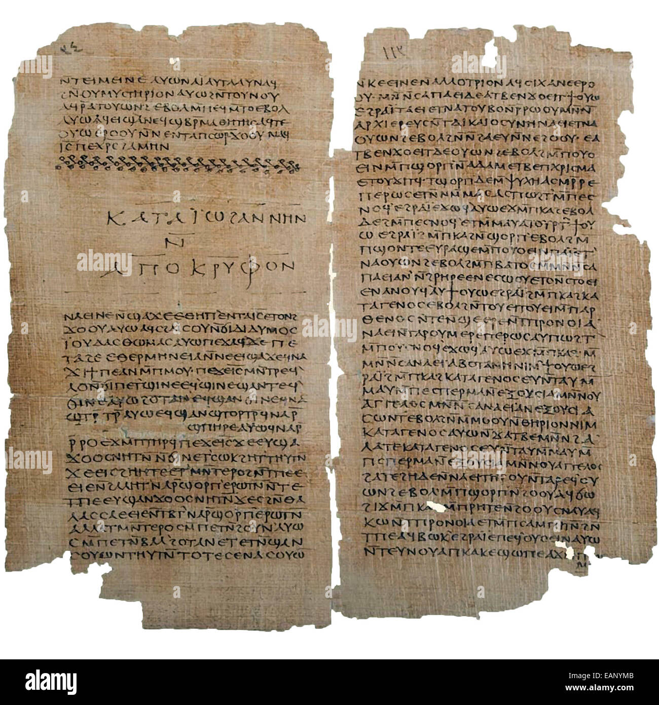 2717. Nag Hammadi library a collection of early Christian Gnostic texts discovered near the town of Nag Hammadi - Stock Image