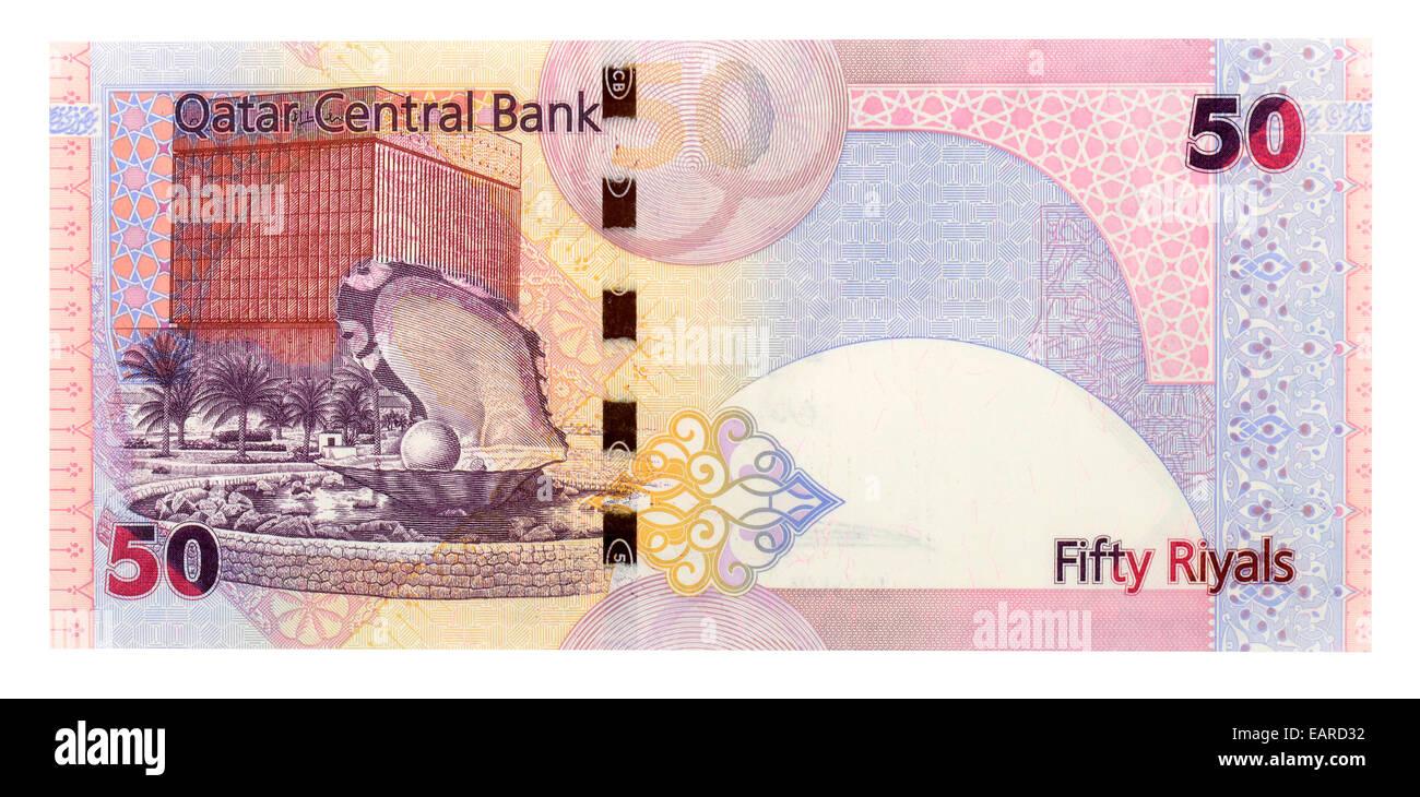 50 Qatari Riyals, banknote,front, Qatar Stock Photo