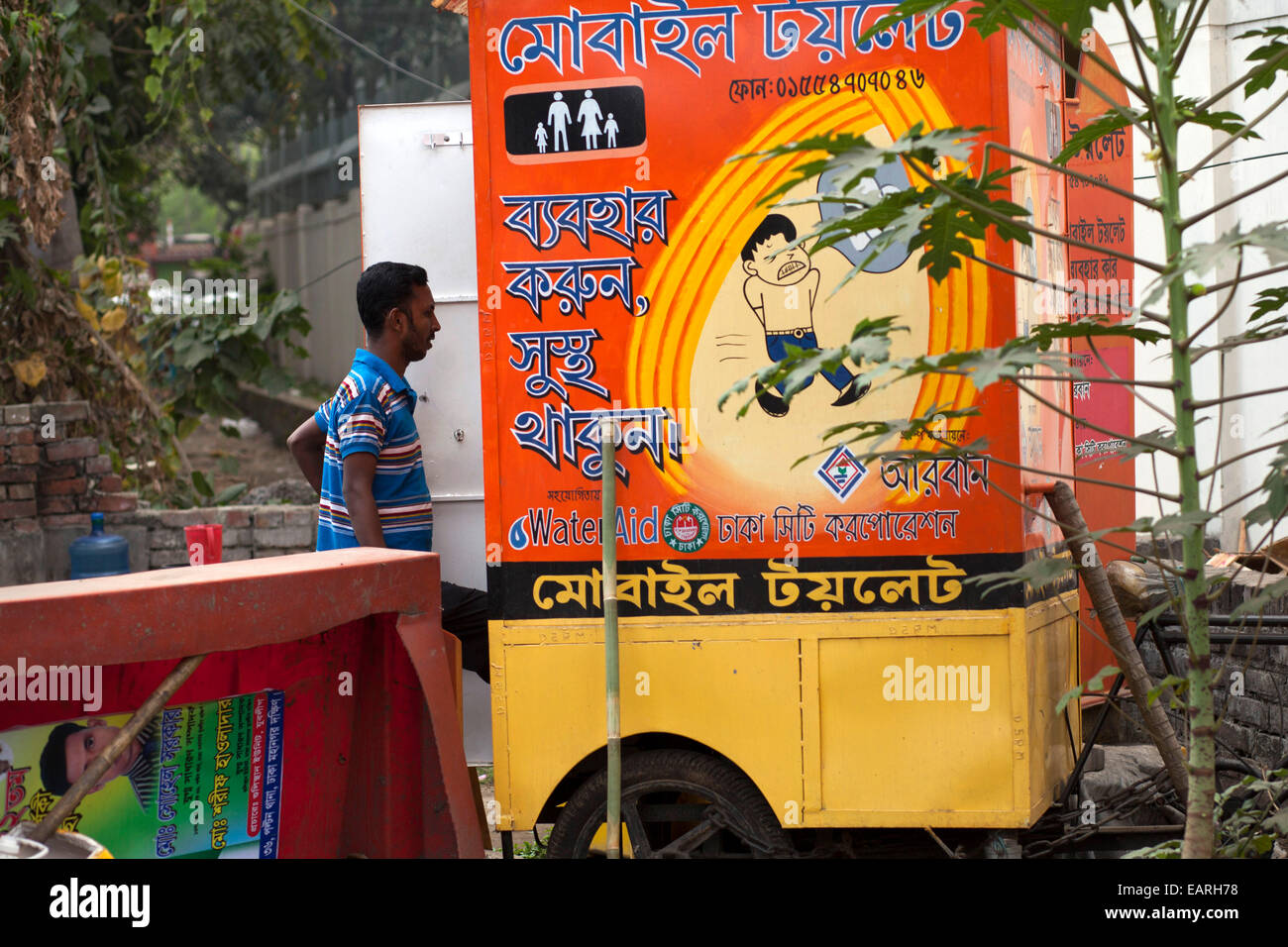 People uses Itinerant Mobile toilet beside street in Dhaka. Inadequate sanitation in South Asia leads to a number - Stock Image