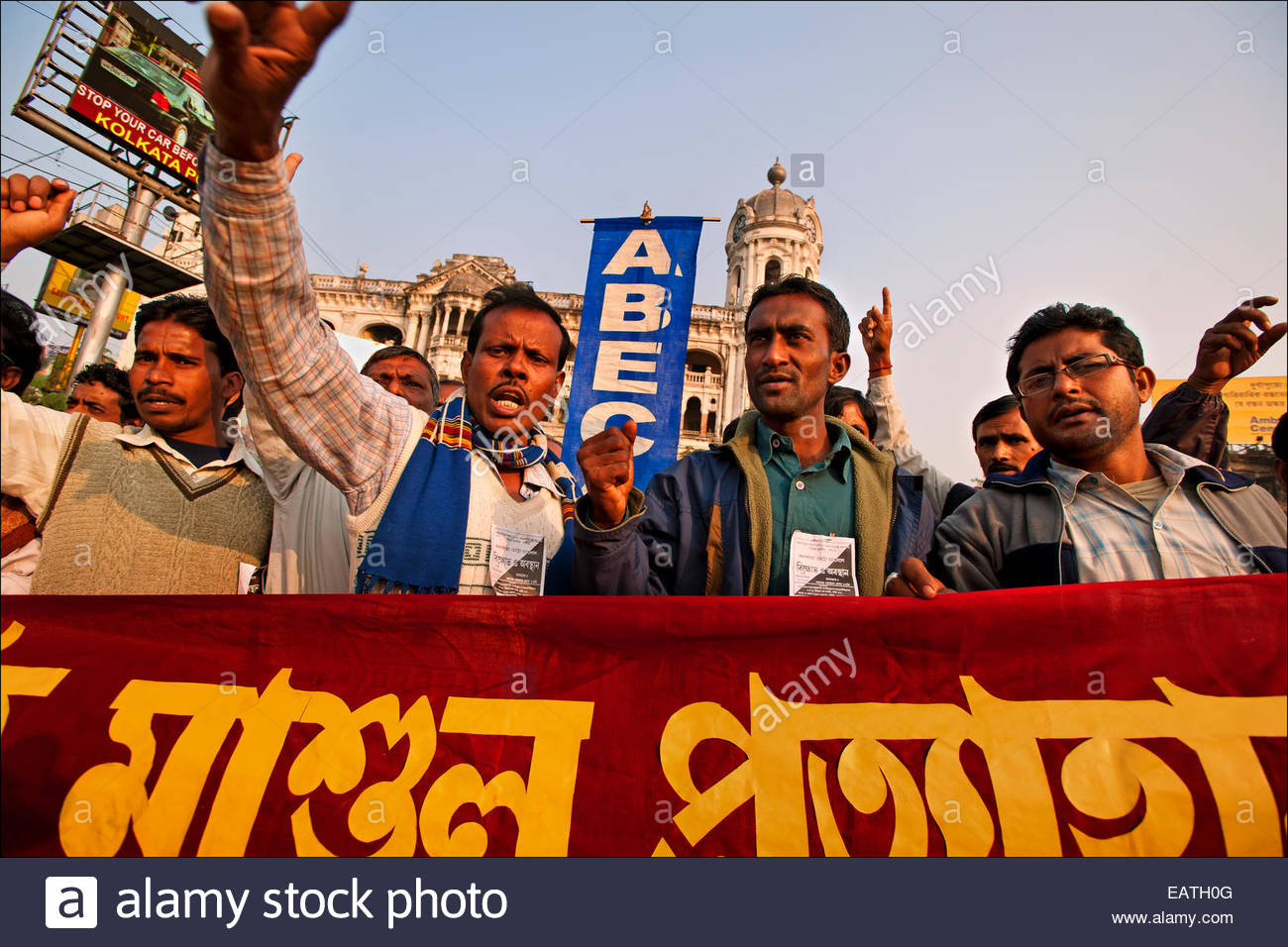Demonstrators from the All Bengal Electricity Consumers' Association converge on the Esplanade to protest rising - Stock Image