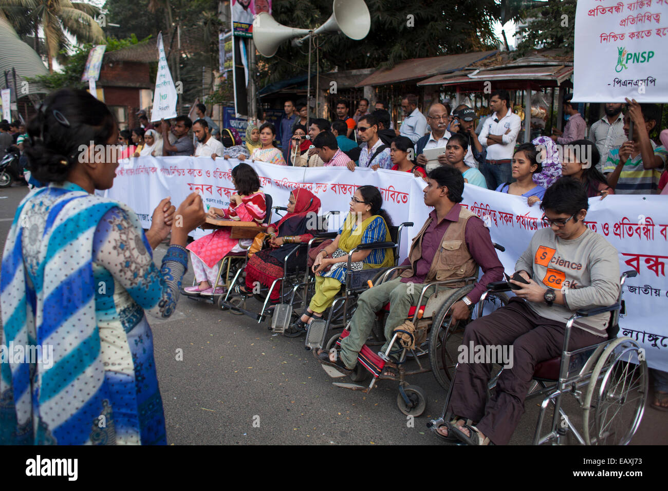 Dhaka, Bangladesh. 21st Nov, 2014. Disable citizen in gathered and made human chain in front of Press CLub Dhaka - Stock Image