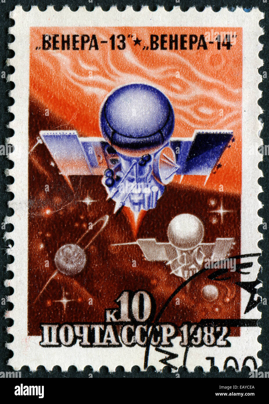 USSR - CIRCA 1982: a stamp printed in the USSR shows automatic interplanetary station 'Venera-13' and 'Venera - Stock Image