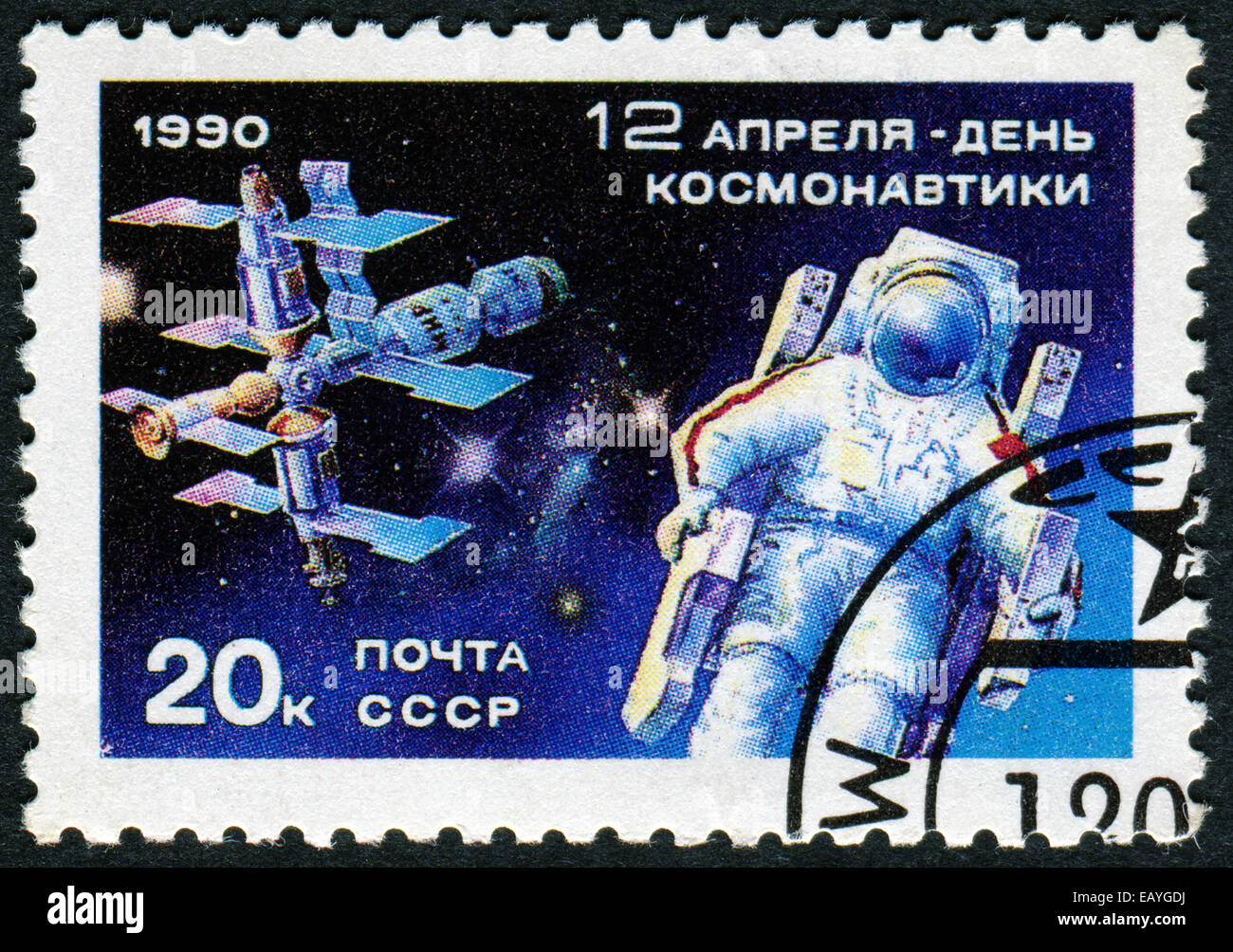 USSR - CIRCA 1990: A stamp printed in the USSR, shows a cosmonaut in a maneuvering unit outside the Mir Space Station - Stock Image