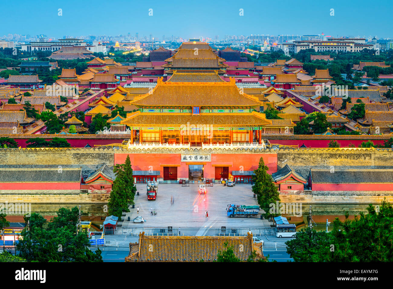 Beijing, China at the Imperial Palace and Forbidden City. - Stock Image