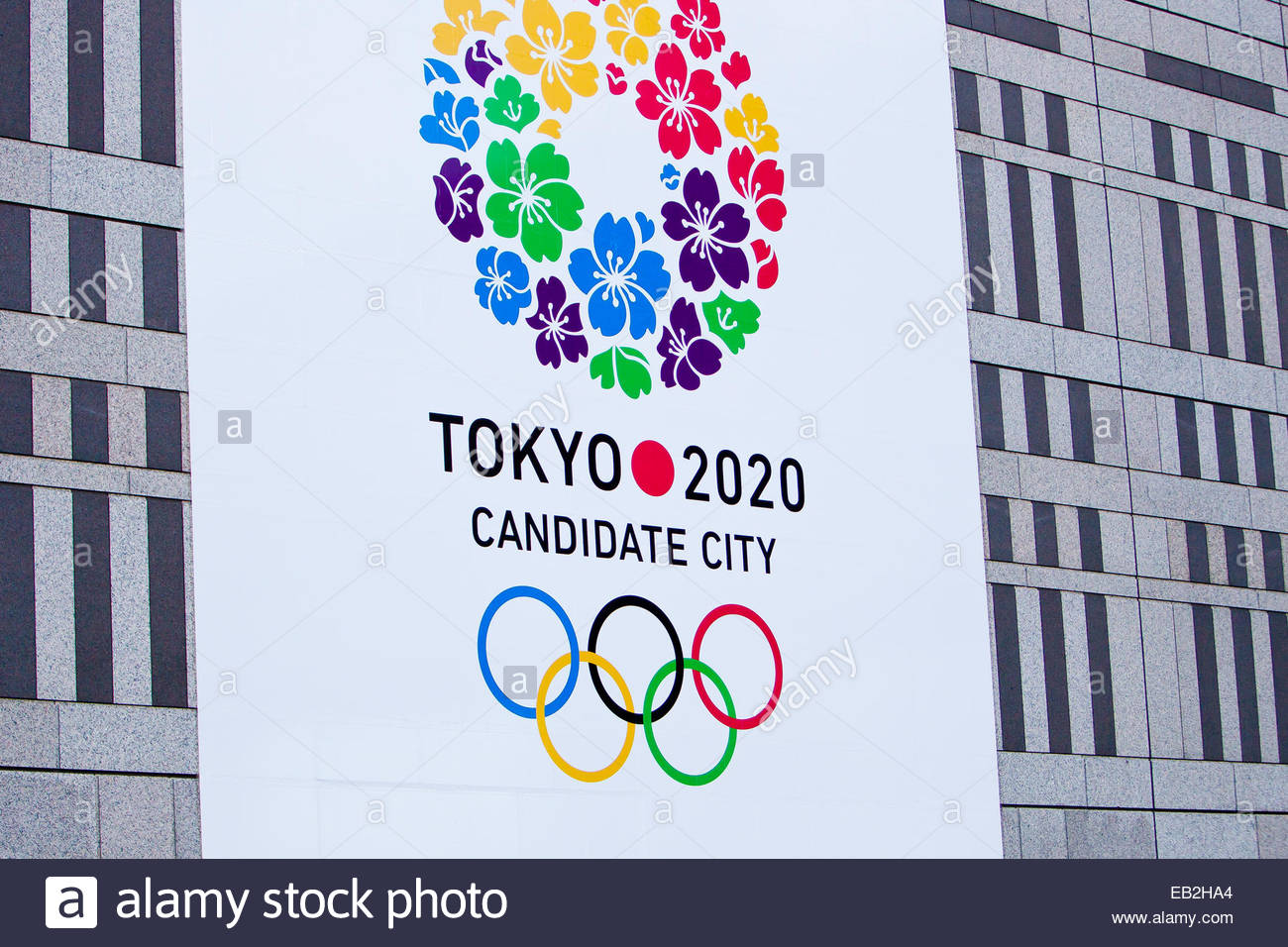 A sign proudly advertising that Tokyo is a candidate city for the 2020 summer Olympics. - Stock Image