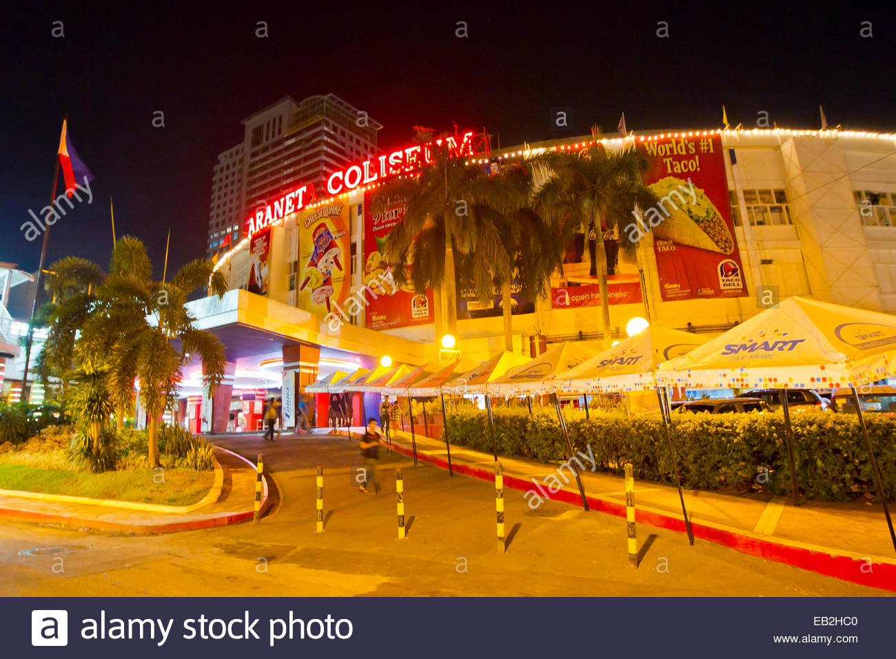 The Aranet Coliseum where the famous Thrilla in Manila boxing match was fought between Muhammad Ali and Joe Frazier. Stock Photo