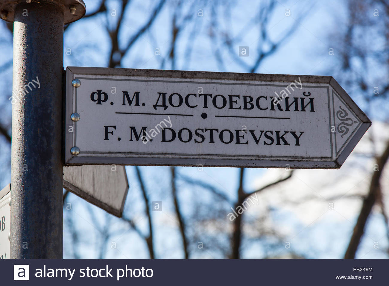 A sign pointing the way to the grave of Russian author and philosopher, Fyodor Mikhailovich Dostoyevsky. - Stock Image