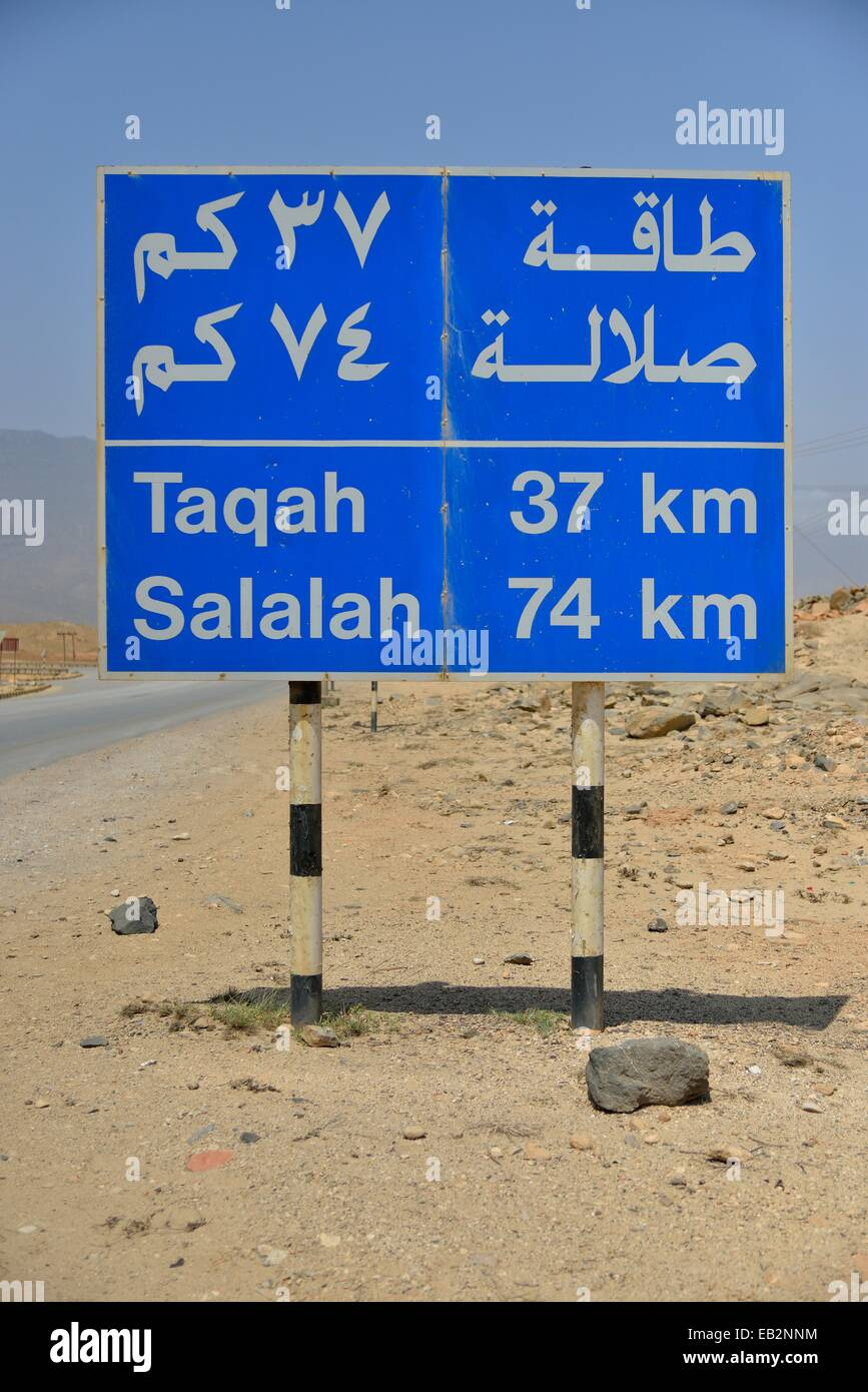 Road sign with kilometre indications, near Mirbat, Dhofar Region, Orient, Oman - Stock Image