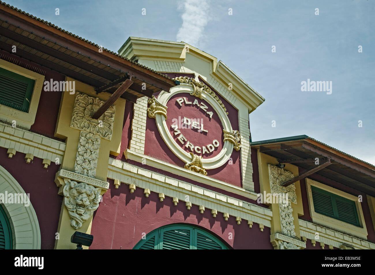 Entrance, Plaza del Mercado, Santurce, Puerto Rico - Stock Image