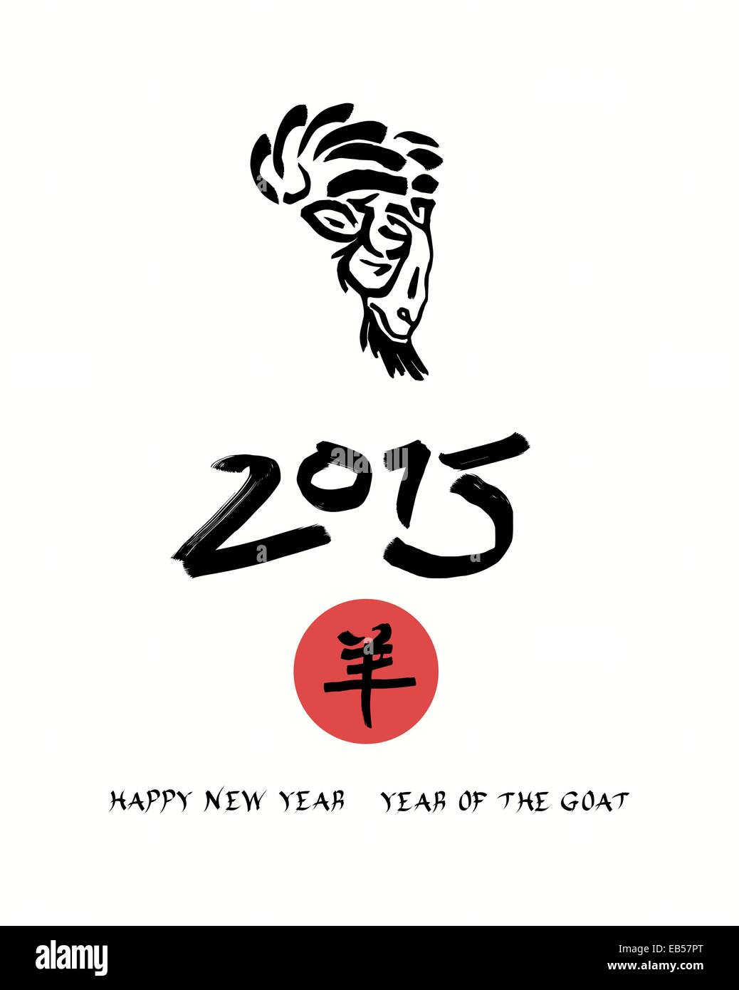 2015 year of the goat vector - Stock Image