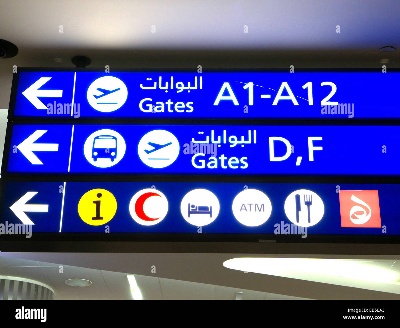 UAE Dubai International Airport arrival departure signs and directions - Stock Image