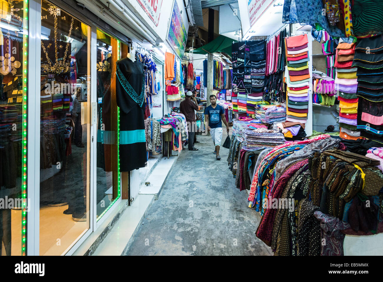Muscat Street Stock Photos & Muscat Street Stock Images - Alamy