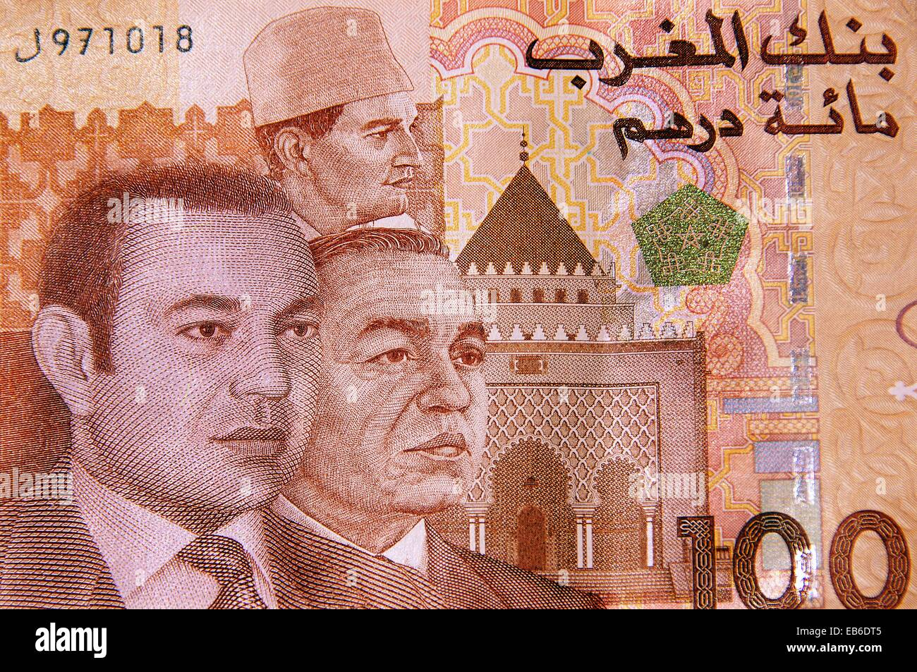 The 3 kings of Morocco since independence in 1956 (Mohammed VI, Mohammed V and Hassan II) on a 100 Dirham banknote, - Stock Image