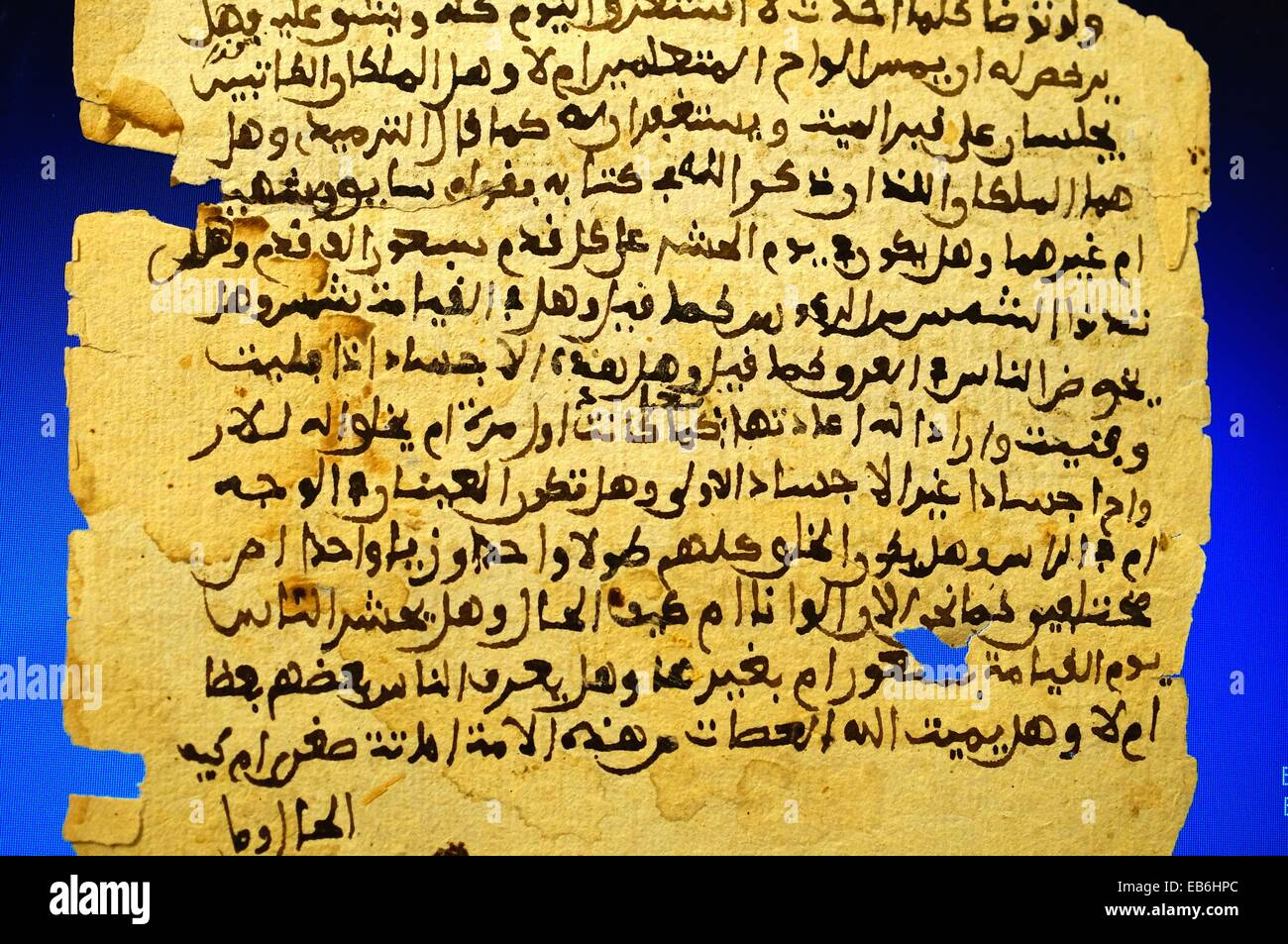 Hand written page about religion, 19th century, Islam, Morocco - Stock Image