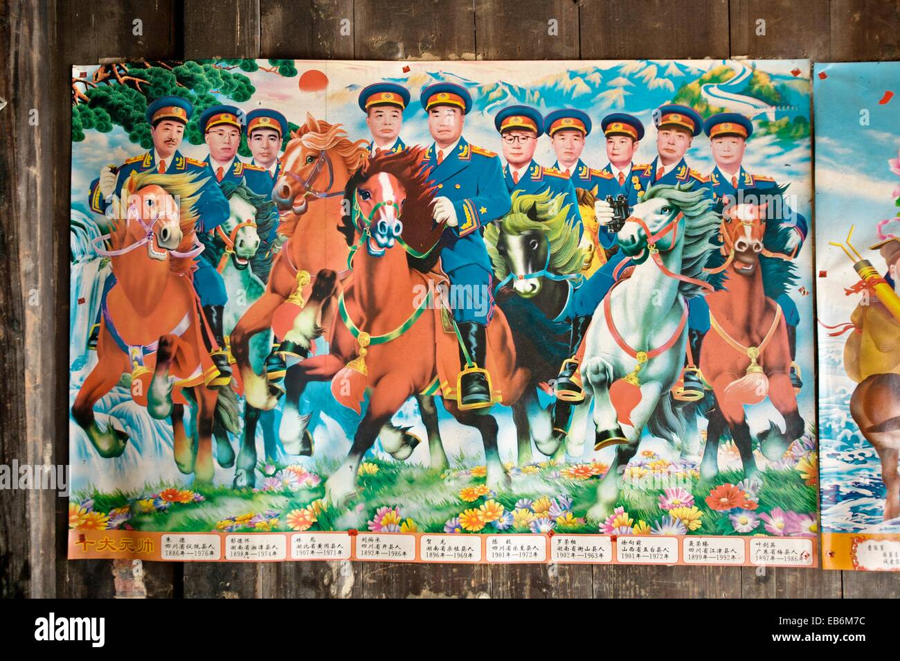 poster with political leaders, Xingping, Li River, Guangxi, China. - Stock Image
