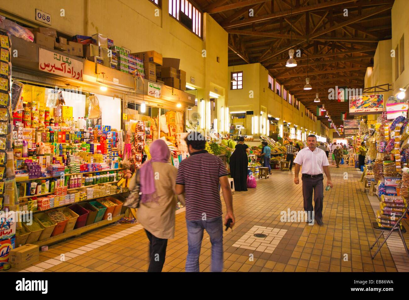 Old Souq,local market in Kuwait city Stock Photo: 75783718 - Alamy