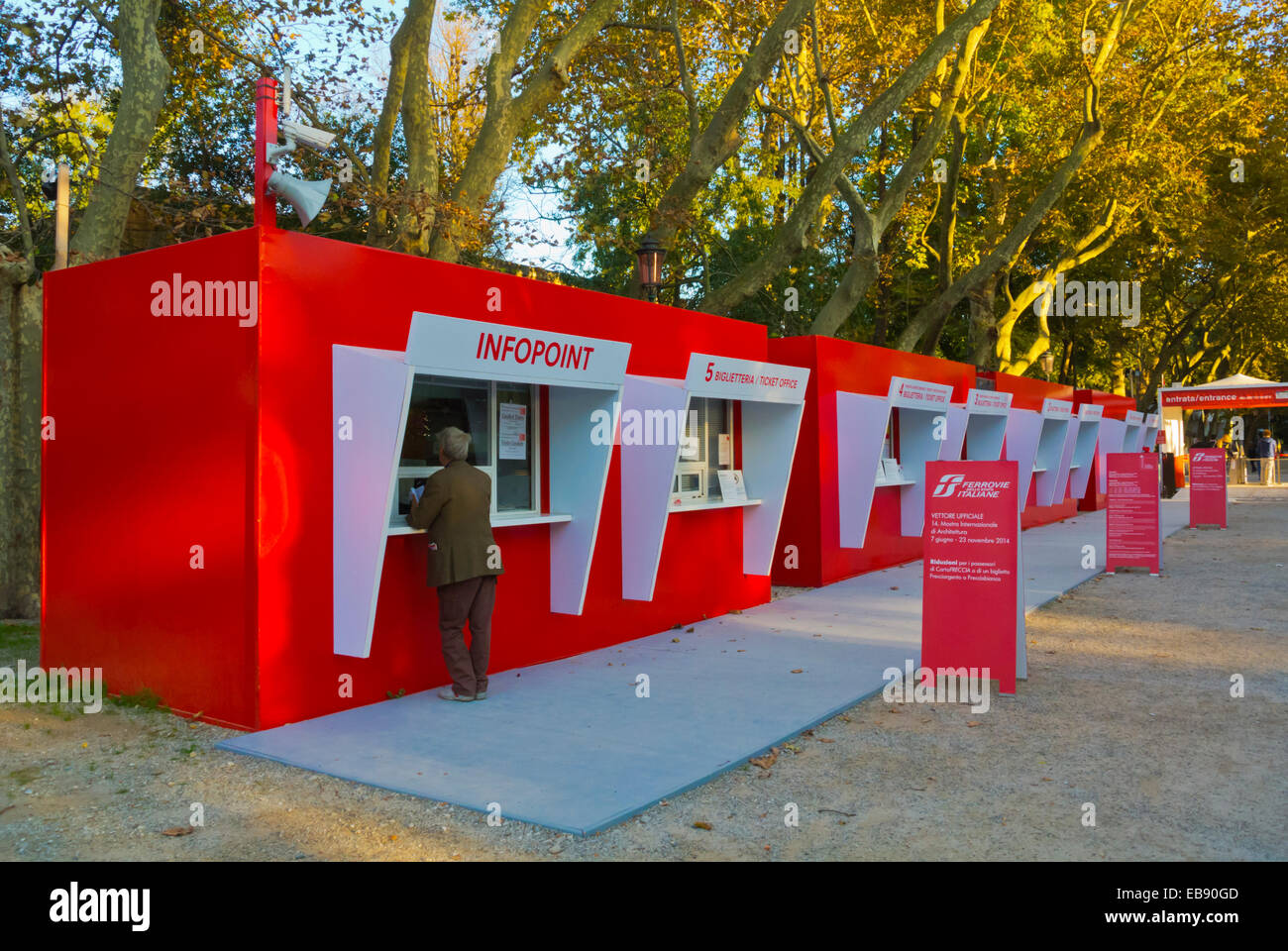Ticket booths, Giardini della Biennale, park in which Biennale is held, Castello, Venice, Italy - Stock Image