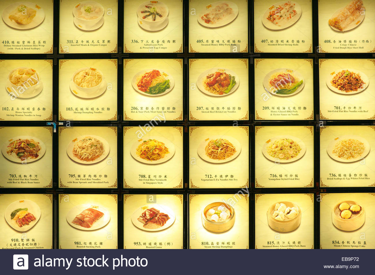 Menu display made of of individual light panels, at Hong Kong Airport, HK, China. - Stock Image