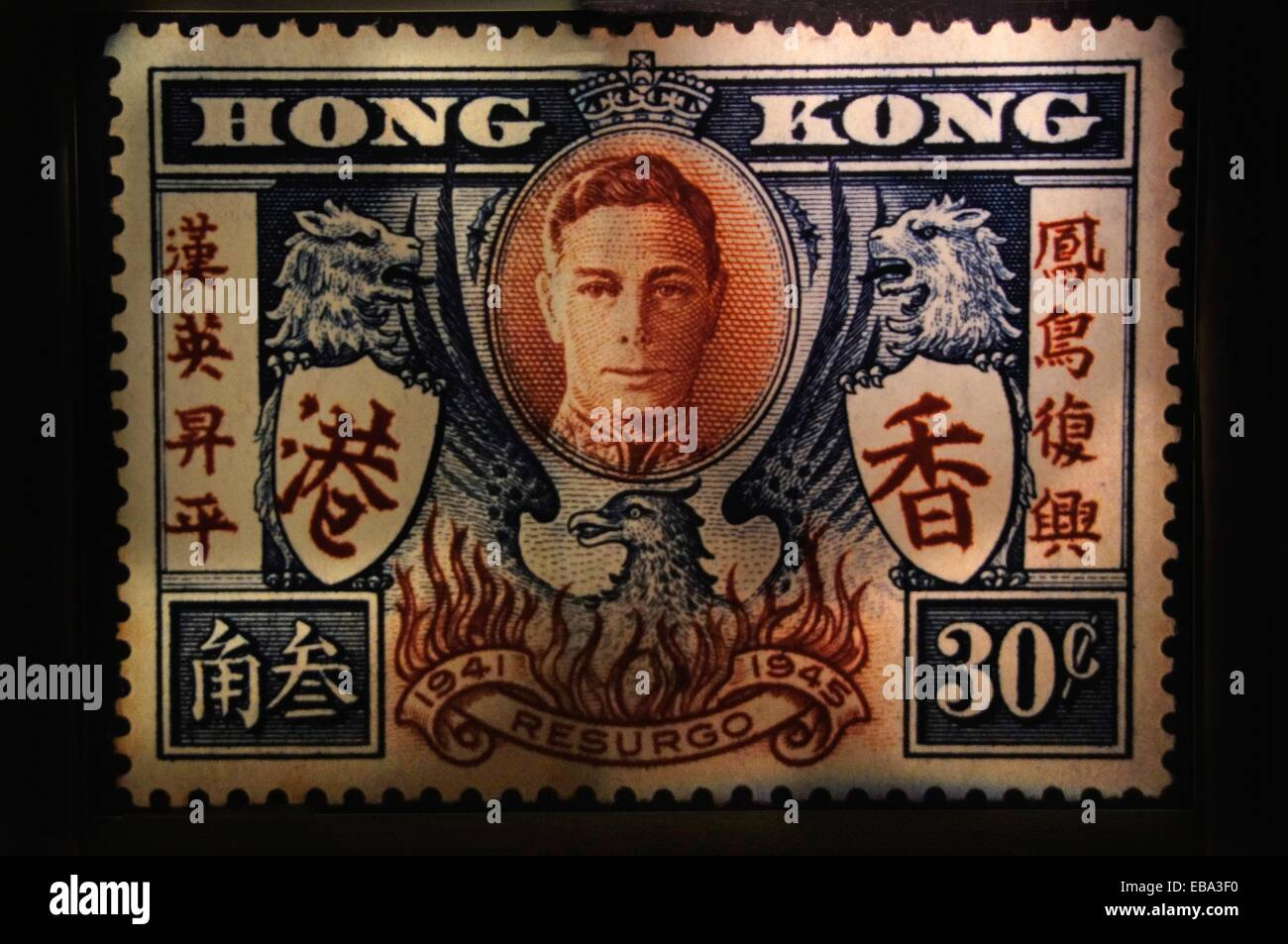 Postal stamp with King George VI, World War II, Hong Kong, China - Stock Image