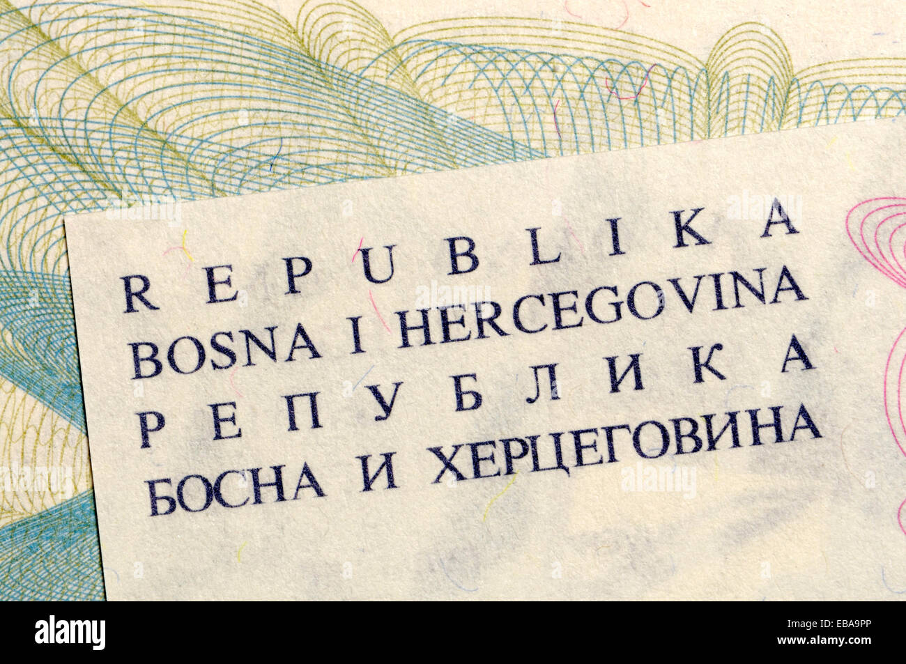 Detail from a Bosnian banknote showing Republic of Bosnia and Herzegovina in Latin and Cyrillic script - Stock Image