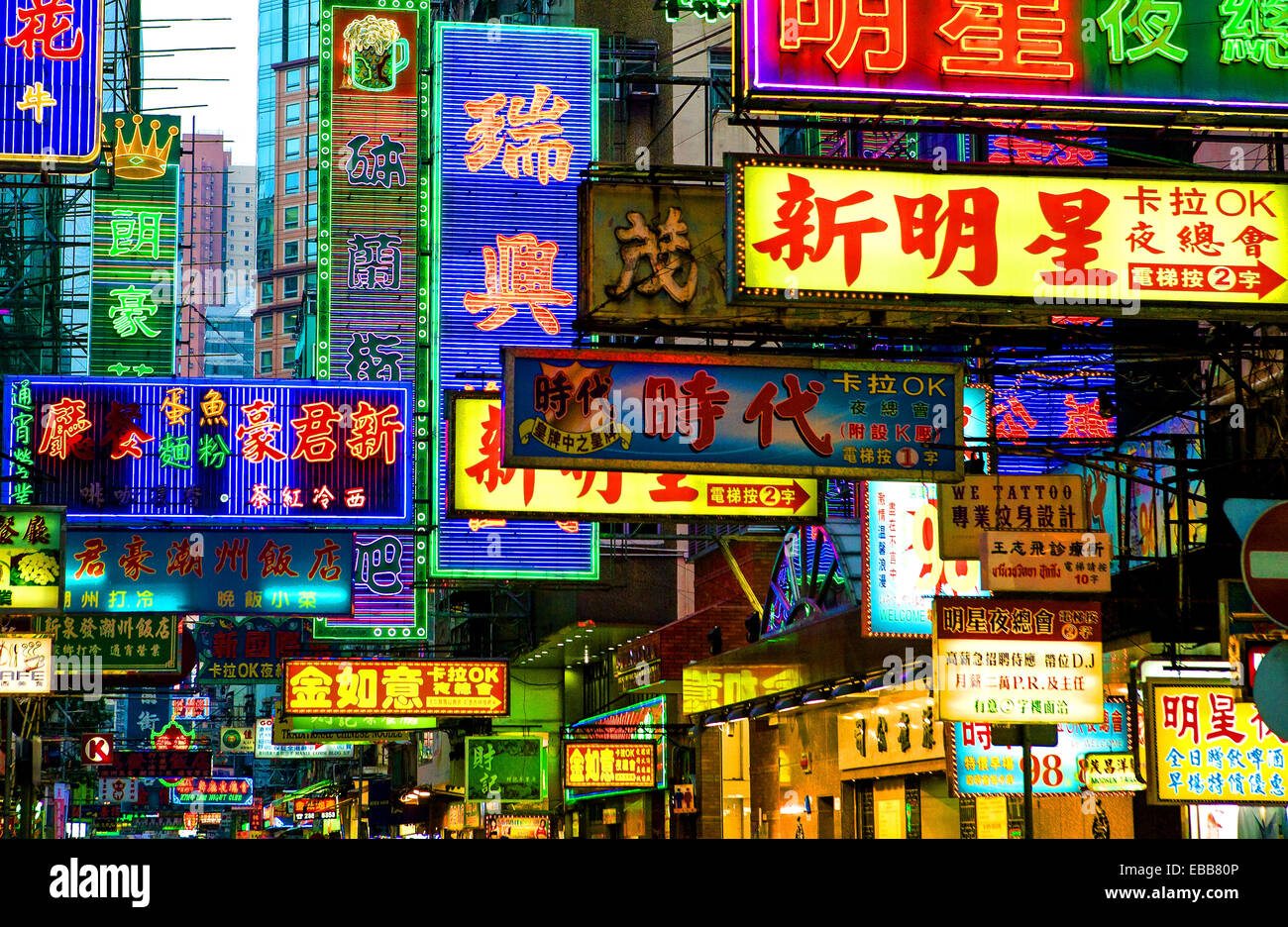 Hong Kong, a crowd of illuminated signs in the old city center - Stock Image