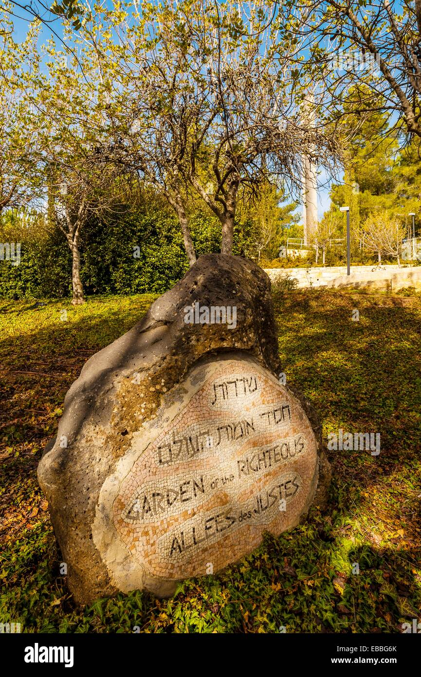 Garden of the Righteous, Yad Vashem, The Holocaust Martyrs´ and Heroes´ Remembrance Authority, Jerusalem, - Stock Image